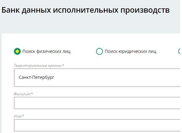 тинькофф банк заявка на кредитную карту navitel
